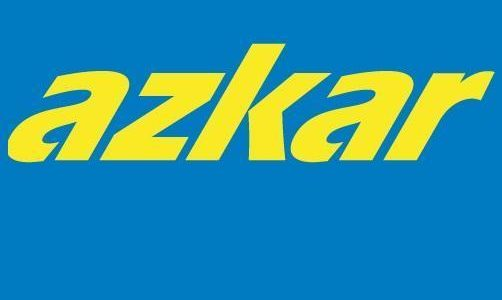 Teléfono de Azkar